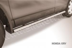 HONDA CR-V (2009)-Пороги d57 труба